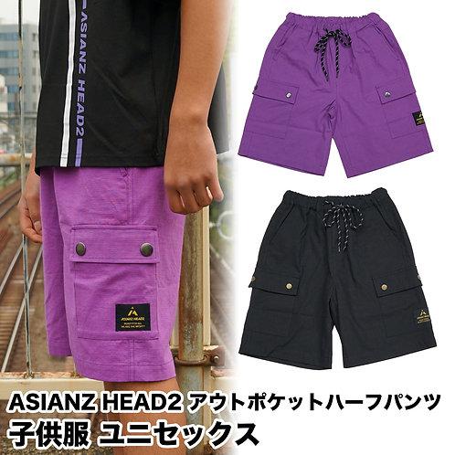 ASIANZ HEAD2  アウトポケットハーフパンツ