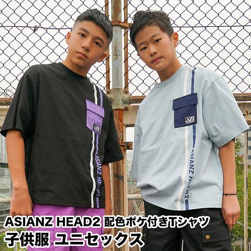 ASIANZ HEAD2 配色ポケ付きTシャツ