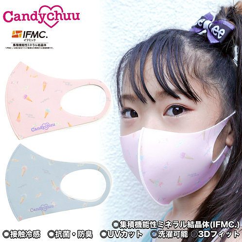 Candychuu  総柄 ロゴ マスク (200585)
