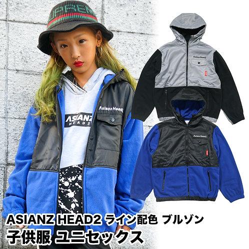 ASIANZ HEAD2 配色 フリース ブルゾン