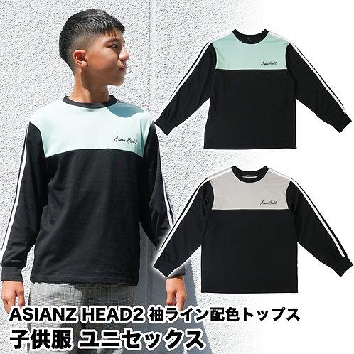 ASIANZ HEAD2 袖ライン配色トップス