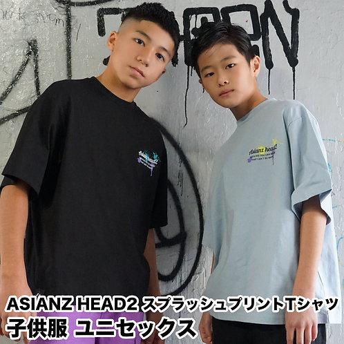 ASIANZ HEAD2 スプラッシュプリントTシャツ