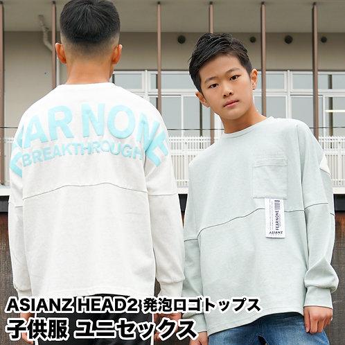 ASIANZ HEAD2 ポケ付きTシャツ