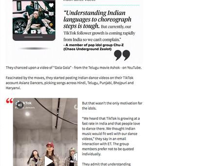ASIANZ Dancersが インドの日刊紙「The Economic Times」で紹介されました!!!