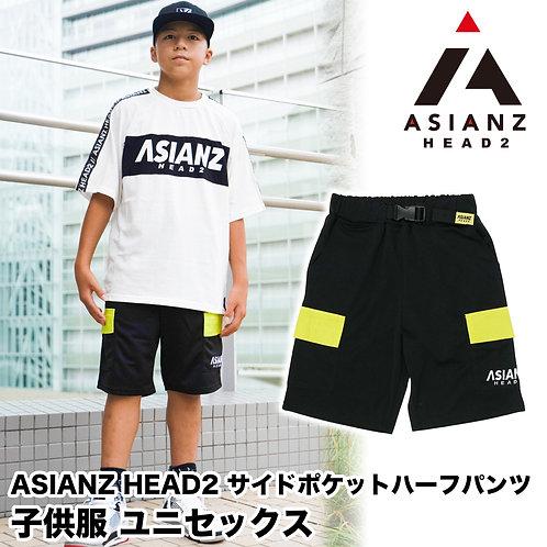 ASIANZ HEAD2 サイドポケットハーフパンツ