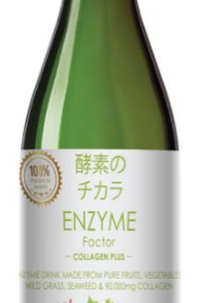 Enzyme Factor Collagen Plus