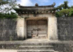 園比屋武御嶽石門2IMG_1909.jpg