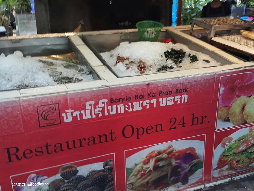 banrie coffee shop thaifoodies.co