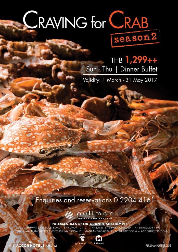 All-You-Can-Eat Crab Buffet at Atelier's at Pullman Bangkok Grande Sukhumvit in May '17