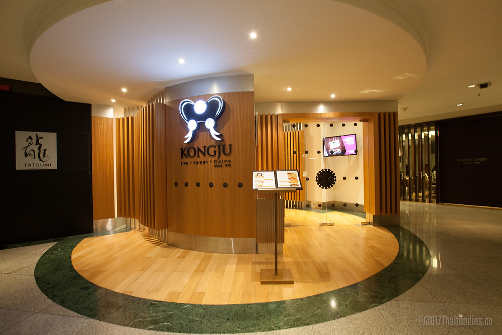 Kongju Korean Restaurant | Thaifoodies.co