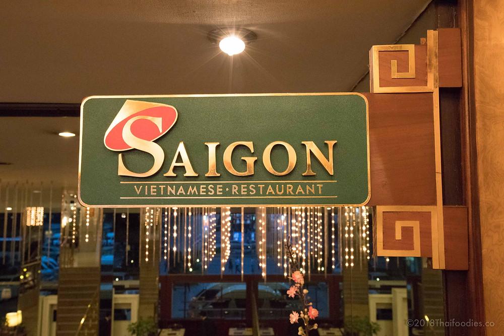 Saigon Vietnamese Restaurant Review