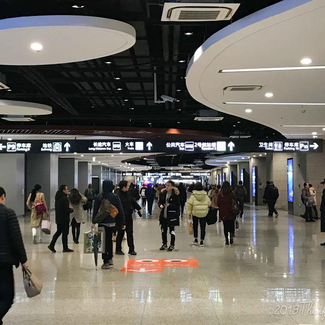 The Hub Shanghai