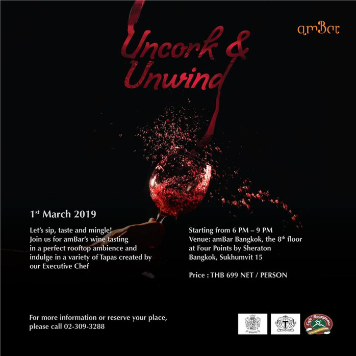 Uncork and Unwind at amBar - Four Points by Sheraton Bangkok, Sukhumvit Soi 15 - Wine Tasting Only 6