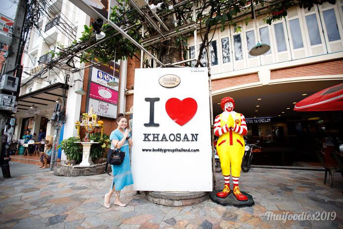Ibis Styles Bangkok Khaosarn Viengtai Hotel - Awesome and Affordable Rooms in Fascinating Khaosarn
