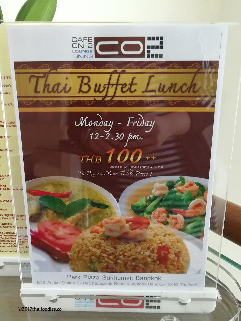 Co2 Buffet Lunch at Park Plaza Review |thaifoodies.co