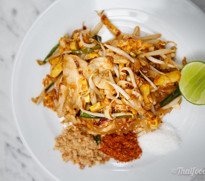 Ibis Styles Bangkok Khaosarn