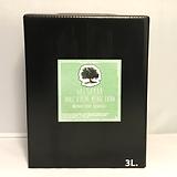 Huile d'Olive Monovariétale 100% Anglandau 3L - Huile d'olive Xavier Alazard