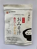 Soupe Miso Noda Soja & Riz - Japan Week