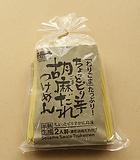 Ramen Tsukemen sauce sésame - Japan Week