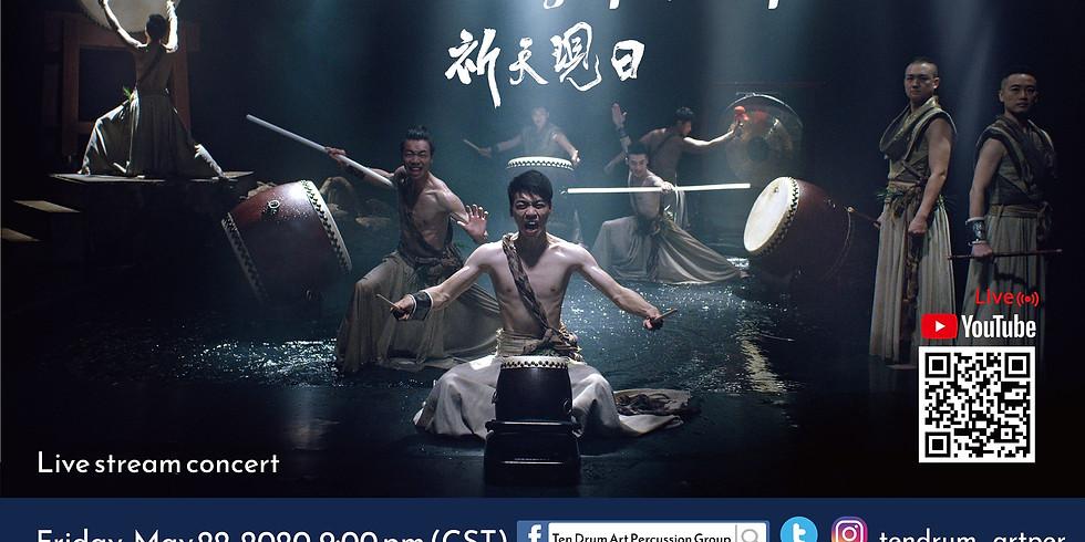Drumming Up Hope 祈天現日直播演出