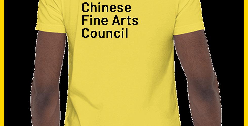 ICFAC Unisex T-Shirt