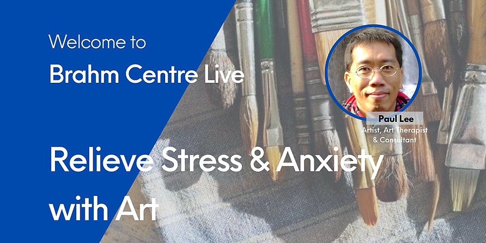 Webinar: Relieve Stress & Anxiety with Art