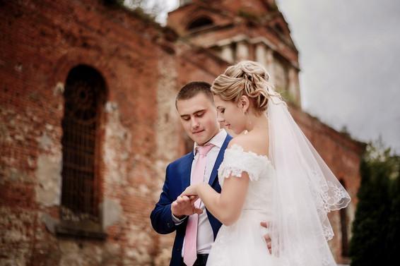 Невеста Алёна
