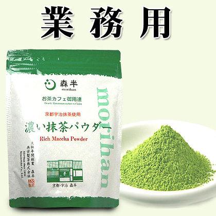 MORIHAN Rich Matcha Powder 500g