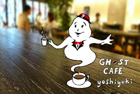 帯広, カフェ, おすすめ, USAGIYA 帯広, ウサギヤ 帯広, 日本茶, 焙煎コーヒー, グリーンファイブコーヒー,