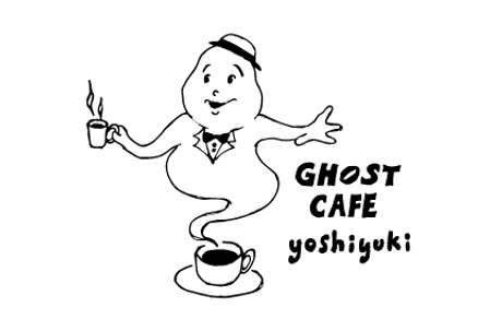 GHOST CAFE ロゴ.png.png
