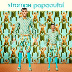 COVER-PAPAOUTAI_01.jpg