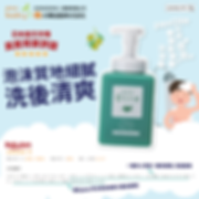190522_paxolie shower-01.png