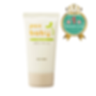 bodycreamproductpic2.png
