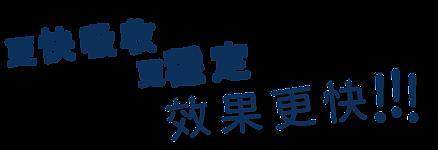 WT_final_0618_new website design-23.png