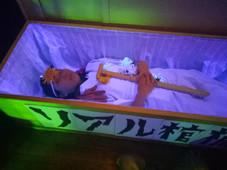 Going through a ritual for the dead in Tokyo's Yurei Restaurant
