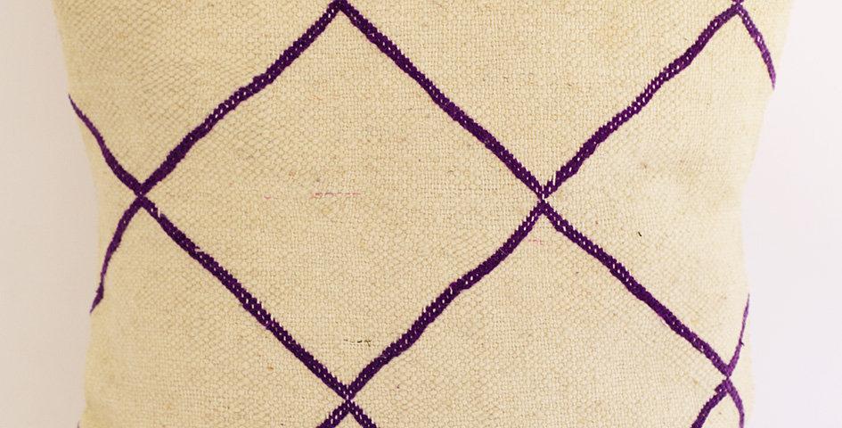 Kissenbezug Beni-Kelim - lila - 50x50cm