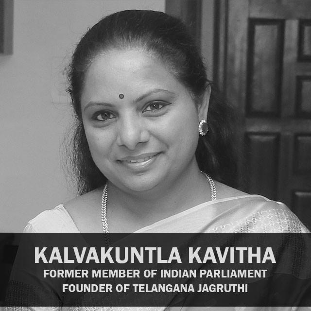 Kalvakuntla Kavitha