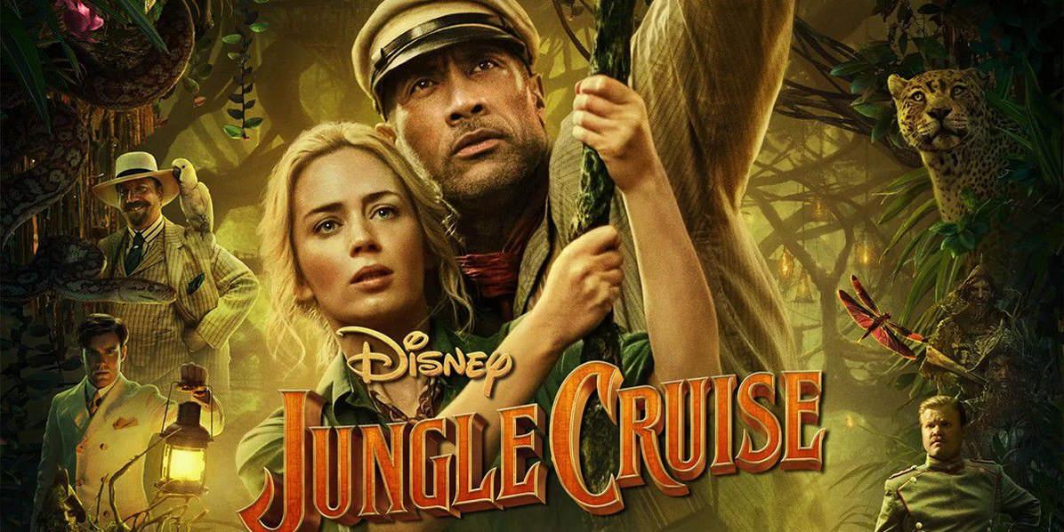 Jungle Cruise (3D)