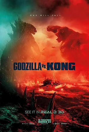 Godzilla vs Kong.webp