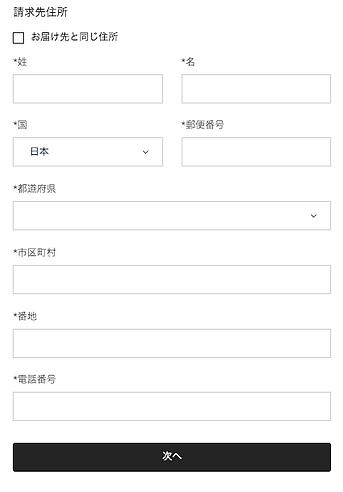 スクリーンショット 2020-05-17 22.33.58.png