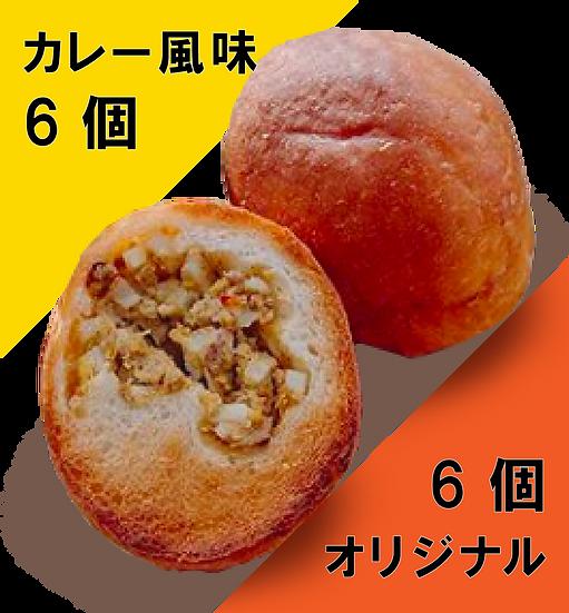 【ハーフ&ハーフ】冷凍ピロシキ 12個セット