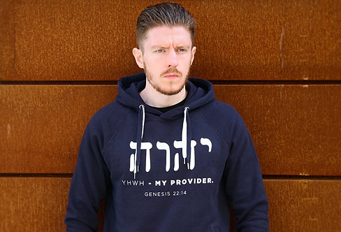 Genesis 22:14 - Hooded Top - YHWH-HEBREW