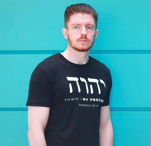 Genesis 22:14 - Men's T-Shirt - YHWH-HEBREW