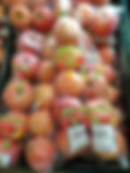 Red Apple Revised.jpg