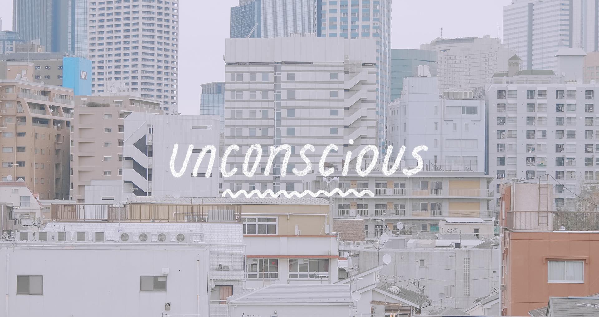dsps - unconscious
