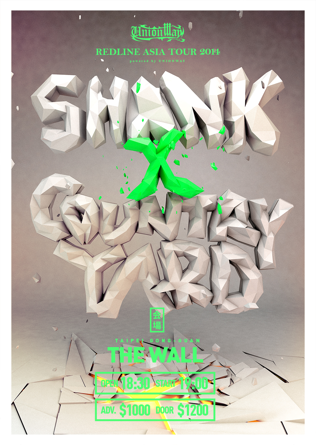 Shank-X-Country-yard