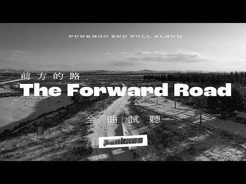 punkhoo - The Forward Road Trailer