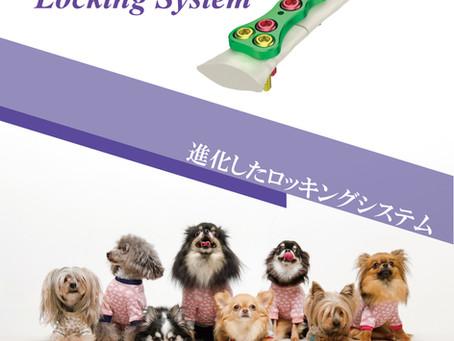 新発売【 φ1.5 Sophia Locking System 】