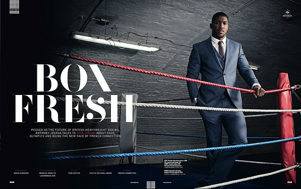 Anthony Joshua, KO Boxing, Arches, Bethnal Green, London