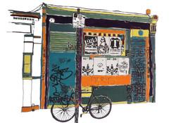 bike_shed